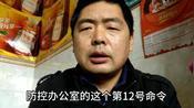 准备来浙江省金华市的朋友,符合条件的可以来务工了,否则先别来