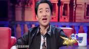 金星问王祖蓝-在内地还是香港赚钱多?王祖蓝的回答真实诚!