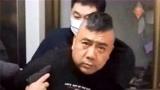 南医大女生遇害案28年凶手落网:穿睡衣被押走,一脸淡定看着镜头!