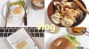 日常 / 一周吃什么 / 独居上班族 / 大食量饮食 / 快手早餐 / 一人食 / 秋冬必备香菇鸡肉粥