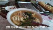 在西铭村吃的太原特色早点,这样的早餐方式恐将停留在记忆中!