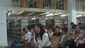 连锟 林晨:法律学术沙龙 山寨文化与知识产权保护 (二)