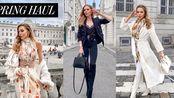 【Laura Blai】ZARA & MANGO 购物分享和试穿展示 | 冬春之交的新单品