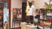 大学生2000元爆改60平二手房,含购物清单、软装+硬装 旧屋改造
