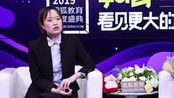 2019年度搜狐教育盛典专访:青枣读书教学总监张轶君