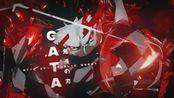 [ENP/AMV] - G.A.T.A.I