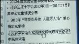 [视频]【到群众中去】江苏镇江:围着群众转 顺应群众盼
