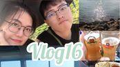 /dassyz vlog016/沙雕情侣_张大炮携小鹿之青岛游-看海-疯狂qiaqiaqia-嚯啤酒