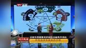 健康北京:老年人心脑血管疾病多发?可能是肝脏的这项功能不好