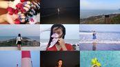 【心悦你】《南有漳州》— 福建漳州夏日记忆每年都要观山 看海 拾贝