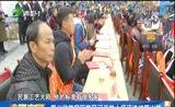 [直播贵阳]贵州省首届民族民间工艺大师评选结果出炉