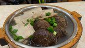 美食:香港九龙太子发现冬菇猪腩肉广东省中山攦粉