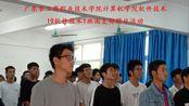 广东农工商职业技术学院19软件技术1班活力在基层团