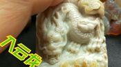 【玉雕】玛瑙雕刻龙牌全过程!压缩版!