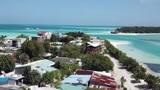 马尔代夫vlog:从天空中看一看马代的居民岛和度假岛的区别