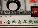 喜之郎优乐美奶茶批发_香飘飘奶茶加盟_香飘飘奶茶加盟店5