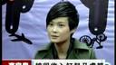 20100125.娱乐现场.北京签售会.by.tb