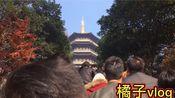 杭州VLOG02#雷峰塔#灵隐寺##西溪湿地#我终于给视频加自己的声音和字幕了,撒花