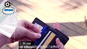 可以放进钱包的手机 厚度直逼银行卡 你会买吗
