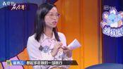 【奇葩说6】【詹青云】人是可以被销毁的,记忆呢?