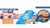 11.12上海维丽娅技术扶贫肋云南红河脱贫:一人就业