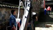 浙江省温州市泰顺县罗阳镇,拍电影《假装不正经》已拍摄成功!希望大家到时候上映观看