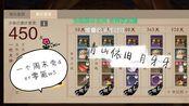 【一梦江湖手游/楚留香手游】149云萝零氪w5的号子是怎么样的?(简介有碎碎念