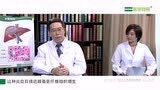 【医学微视】乙肝抗病毒治疗时还需要用保肝药和抗纤维化的药吗?