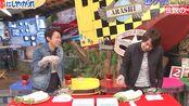 【岚 Arashi】智翔的争美食对决:磨萝卜泥、扫帚赶气球比赛(喜欢的片段 91) 山组的爱恨情仇系列,为了拉面和鸡肉饭,冲鸭~!