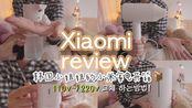 【oddlife】韩国小姐姐的小米网购review | 小米剃须刀+小米负离子吹风机+小米加湿器四代