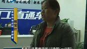 河南务工者在厂里上班,因为上了厕所被扣了500元