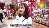 香港人喜欢看大陆什么电视剧,路人回答出奇一致,原来喜欢这些剧