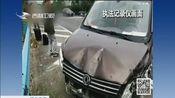[新闻早报-吉林]湖北宜昌 聊天错过高速出口 猛变道酿事故