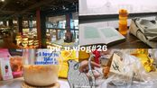 pu_u.vlog#26>>大学生日常/半山书局/宿舍自制奶茶/桥头排骨/麻辣烫etc.
