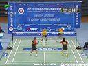 视频: 2012羽超联赛总决赛第一回合 王睁茗VS杜鹏宇 广州粤羽VS青岛