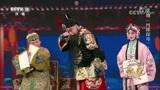 京剧《四郎探母》选段,演唱:张克、庞嫡男、王竹馨、周娜