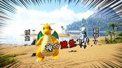 方舟Pokemon60:击败超级水箭龟后,我的超梦X和哈克龙进化了!