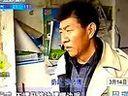 [聊城信息港www.lc115.com]送奶工被撞 多位市民自取牛奶