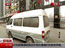 视频: 北京:小区物业到底该不该代收快件[都市晚高峰]