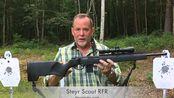 【Steyr】Steyr Scout RFR .22lr小口径边缘发火步枪 肘节式闭锁机构