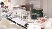study with me Vol.21∣直播学习∣同步录制∣燕麦酸奶∣DAY276∣1h