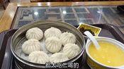 妹子在北京王府井吃的饭,8个包子,一碗粥50元,这是她吃过最贵的包子
