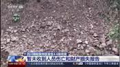 四川绵阳安州区发生4.6级地震:暂未收到人员伤亡和财产损失报告