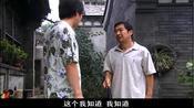 亲兄热弟:于大海百般解释与金凤的关系,无用男却一脸不信,无奈