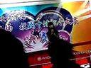 辽宁工程技术大学10级土木学院十佳歌手赛