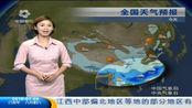 9省大到暴雨今日达到鼎盛!北方天气舒适!7月8-10日全国天气预报