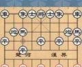 2019年全国象棋个人赛第4轮,张婷婷先负唐丹