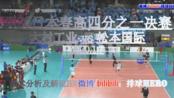 2020日本72届春高四分之一决赛大村工业vs松本国际,柳田歩輝,松下研蔵。