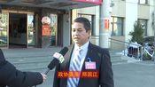 政协赞皇第九届委员会第四次会召开委员们陆续报道,石家庄赞皇资讯小编接受赞皇县广播电视台记者采访。