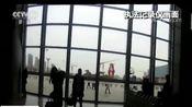 [朝闻天下]河北邯郸 2019春运·铁路 两岁孩子被留高铁上 警方忙寻找